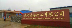 宝锰牌Bowman硫酸锰-南海化工
