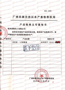 南海化工中国总代理