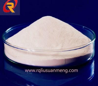 硫酸锰粉末